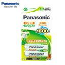 Panasonic 電池 通販