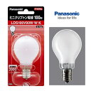 K137 Panasonic ミニクリプトン電球90W ホワイトLDS100V90WWK パナソニック【適1611】【RCP】