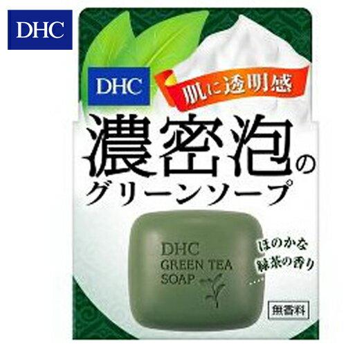 【お買い物マラソン エントリーで更にポイント10倍!今すぐ使える15%OFFクーポン対象商品】M277 DHC 濃密泡のグリーンソープ(ほのかな緑茶の香り)SS 60ml 【適1712】