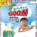 【目玉特価】N111 大王製紙 グーン(GOO.N)やわらか...