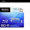 【メール】S213 SONY 3BNR1VCPJ6 BD-R 6倍速 25GB 1パック(3枚入り) ビデオ用ブルーレイディスクソニー 【RCP】