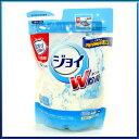 D140 P&G Joy ハイウオッシュジョイ 粉末洗剤 詰め換え キッチン用除菌 詰替(600g)食器洗剤【適1610】【RCP】