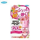 L017 フマキラー おすだけベープスプレー 120回分 28mL ロマンティックブーケの香り 1回シュッ!蚊にもハエにも効く 1本で家中どこでも 効果12時間