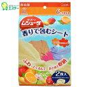 エステー かおりムシューダ香りで包むシート 防虫剤 100×100cm 2枚入 ふんわりフルーツハピネスの香り 6ヶ月間有効 日本製