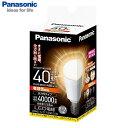 U192 Panasonic LED電球 小形電球タイプ 全方向タイプ 5.8W (電球色相当) E17口金 小形電球40W相当 440 lm LDA6LGE1...