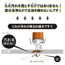 K0136 KOKI(皇貴) ...