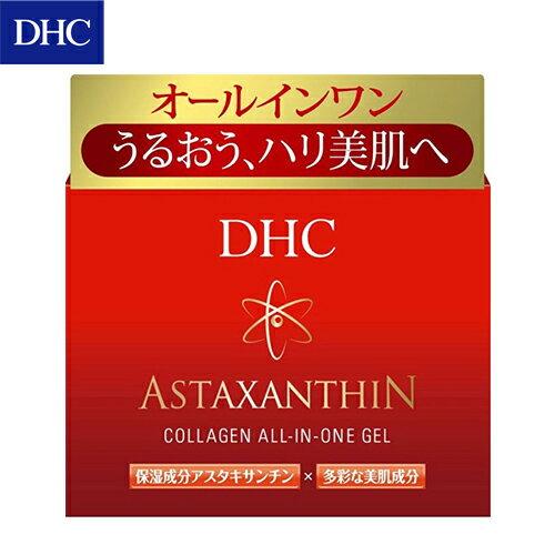 W176DHCアスタキサンチンコラーゲンオールインワンジェル80gうるおう、ハリ美肌へ。1つで5役(