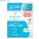 X324 マックス 薬用アクネオフ 重曹湯の入浴剤 500g...