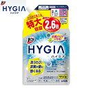 【超目玉特価】Y034 ライオン トップ ハイジアHYGIA洗濯洗剤 液体 特大 950g つめかえ