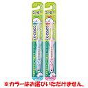 Y482 花王 クリアクリーン キッズ歯ブラシ 3-8才向け(子供用歯ブラシ) (※カラーは選べません)【ポイント消化】