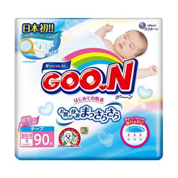 目玉特価Z302大王製紙グーンはじめての肌着テープ新生児用90枚入男女共用紙おむつテープタイプベビー