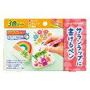 【メール便】Z356 旭化成 サランラップに書けるペン 3色セット おやつやおにぎりに キャラ弁 お弁当グッズ【1価】【適1909】【RCP】