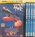 sd6-412pp【DVD】 宇宙戦艦ヤマト 1 全5巻セット 【中