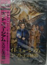 eh50-2208o■新品DVD■ ナイト ミュージアム/エジプト王の秘密 「ゆうメール便可」 洋画