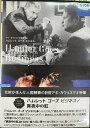 kc-9709v【DVD】ハムレット・ゴーズ・ビジネス/真夜中の虹 HDニューマスター版「中古レンタル落ち」日本語字幕 洋画