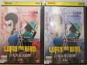koww■DVD■LUPIN THE IIIRD 次元大介の墓標 全2巻セット アニメ
