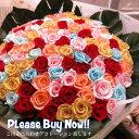 プロポーズ 赤バラ 100本 花束 プリザーブドフラワー使用 ピンク・オレンジ…etc 100本入り プリザーブドフラワー 花束 枯れずにいつまでもキレイなバラ ◆誕生日プレゼント・成人祝い・記念日の贈り物におすすめのフラワーギフト