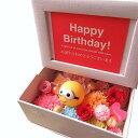 誕生日プレゼント ミニオン入り 花 写真立て フォトフレーム プリザーブドフラワー入り ミニオンキャラクター種類はおまかせ1個入り