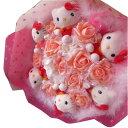 クリスマスプレゼント キティ 花束 フラワーギフト キティいっぱい入り キティ ブーケ プレゼント フラワーギフト