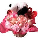 母の日 プレゼント スヌーピー入り 花束風ギフト プリザーブドフラワー入り ケース付き ◆スヌーピー柄・カラーはおまかせです