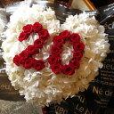 成人の日 お祝い 成人祝い 20 数字 花 ハート プリザーブドフラワー あなたのご希望の数字(2ケタ)お作り致します ◆誕生日プレゼント 成人祝い贈り物におす...