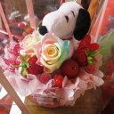 結婚祝い スヌーピー フラワーギフト レインボーローズ プリザーブドフラワー ケーキ プリザーブドフラワー ケース付き スヌーピーカラーはお任せ◆結婚祝いプレゼント 記念日の贈り物におすすめのフラワーギフト