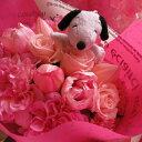 チューリップ 花束 いつでもチューリップ花束 スヌーピー入り バラプリザーブドフラワー入り ずっときれいなアートフラワー系チューリップ使用 ◆◆スヌーピーカラーはおまかせとなります