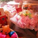 敬老の日 プレゼント 花 フラワーギフト レインボーローズ プリザーブドフラワー おじいちゃん おばあちゃん入り ケース付き