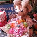 シェリーメイ ぬいぐるみ ダッフィーがお花を抱えた サプライ...