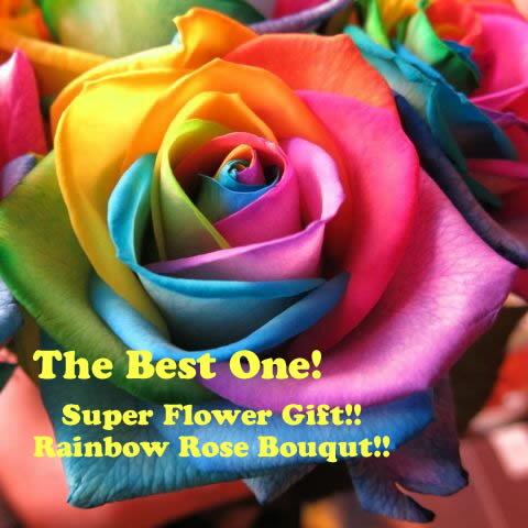 レインボーローズ 花束 レインボーローズ 10本 花束 サプライズなフラワーギフト レインボーローズ