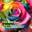 レインボーローズ 花束 レインボーローズ 100本 花束 サプライズなフラワーギフト レインボーローズ