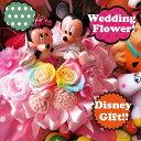 結婚祝い ディズニー フラワーギフト レインボーローズ プリザーブドフラワー ミッキー ミニー ウェディングドール ケース付き