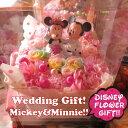 ディズニー 結婚祝い ミッキー ミニー ウェディングフィギュア レインボーローズ入り プリザーブドフ ...
