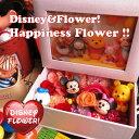 結婚祝い ディズニー 写真立て フォトフレーム 花 プレゼント プリザーブドフラワー入り ミッキー ミニー マスコット3個入り