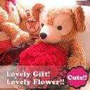母の日 プレゼント 花 ダッフィー 特大 ぬいぐるみ 100cm 大きなダッフィーがお花を抱えた サ...