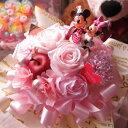 誕生日プレゼント ミッキー ミニー入り 花 プチ プリザーブドフラワー バースデー ミッキー ミニーA ケース付き誕生日プレゼント ミッキー ミニー入り 花 プチ プリザーブドフラワー バースデー ミッキー ミニーA ケース付き ◆誕生日プレゼント・記念日の贈り物におすすめのフラワーギフト