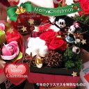クリスマスプレゼント ミッキー ミニー入り 花 フラワーギフト 箱を開けてサプライズ ボックス 赤バラ プリザーブドフラワー ホワイトコットン入りクリスマスプレゼント ミッキー ミニー入り 花 フラワーギフト 箱を開けてサプライズ ボックス 赤バラ プリザーブドフラワー ホワイトコットン入り