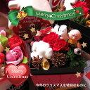 クリスマスプレゼント スヌーピー マスコット入り 花 フラワーギフト 箱を開けてサプライズ ボックス 赤バラ プリザーブドフラワー ホワイトコットン入り