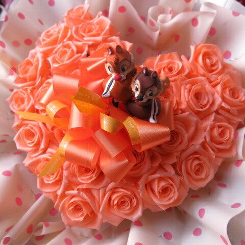チップ&デール入り 花 ハート フラワーギフト ハート プリザーブドフラワー オレンジ チップ&デール入り 花 ハート フラワーギフト ハート プリザーブドフラワー オレンジ