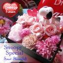 母の日 スヌーピー入り 花 プレゼント 箱を開けてサプライズ スヌーピーマスコット入り ボックス プリザーブドフラワー ピンク系 ◆スヌーピーマスコットカラーはお任せとなります