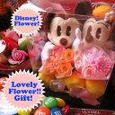ディズニー フラワーギフト オールド ミッキー ミニー  プリザーブドフラワー 花束 プリザーブドフラワー ケース付きディズニー フラワーギフト オールド ミッキー ミニー  プリザーブドフラワー 花束 プリザーブドフラワー ケース付き
