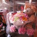 ダッフィー ぬいぐるみ 花 ダッフィーがお花を抱えた サプラ...