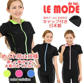 Swimsuit women's swimwear fitness swimwear sports swimsuit separates swimsuit Japan made 98 mode short sleeves front zipper Womens women's 5P13oct13_b