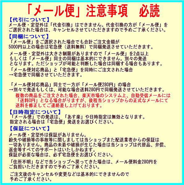 レビューを書いてメール便送料無料日本製4分丈パンツ裏マチ付P106フィットネス水着レディース女性用ルモードパンツのみ【あす楽対応_関東】【替用】P06Dec14