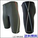 日本製 水着フィットネス水着 メンズ 競泳水着 メンズ競泳用水着 練習用 スイムウェア 水泳 体型カバー スポーツ水着 スイミング ルモード UVカット 吸汗速乾 大きいサイズあり M L O 02P03Dec16