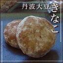 【鎌倉推奨品】日本茶との相性も抜群!『匠』