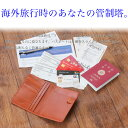 パスポートケース ...