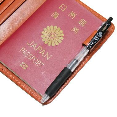 パスポートケース【ストレスフリーの海外旅行をサポート】出入国書類・カード・ペンも収納できる多機能型!長く使うパスポートを大切に保管したい方へ名入れ刻印可イタリアンレザー安心旅券入れ革皮小物入れ丈夫長持ち名前入イニシャル入れ診察券入れ名前入り
