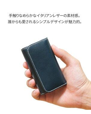 キーケース小銭入れ革外ポケット付き!スマートキー単体なら収納できますイタリアンレザー送料無料