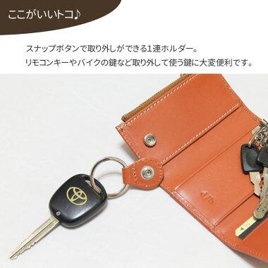 キーケース小銭入れ付革外ポケット付き!スマートキー単体なら収納できます小銭入れありイタリアンレザースマートキーケースリモコンキーカードケース